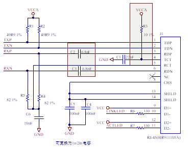 W5500 hardware schematic