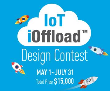 "WIZnet ""IoT iOffload Contest"" 物联网竞赛开始啦!"